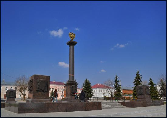 Stele Volokolamsk - City of Glory : стелла