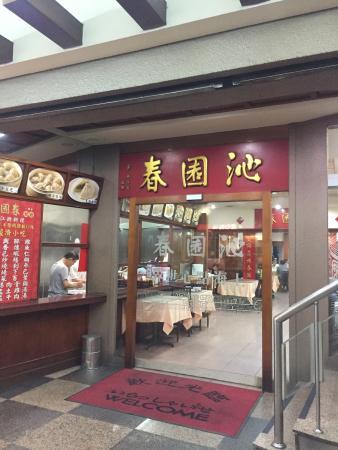 Qin Yuan Chun Restaurant