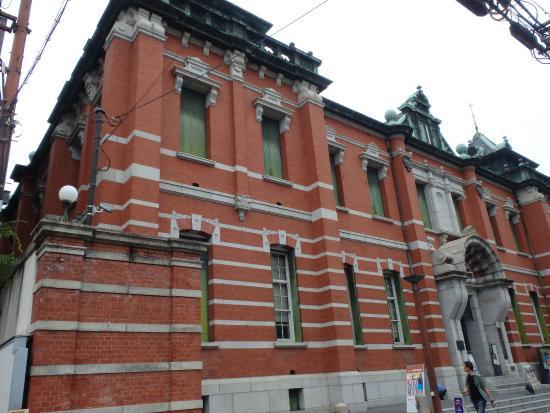 京都文化博物館, 旧日銀京都支店の建物である博物館