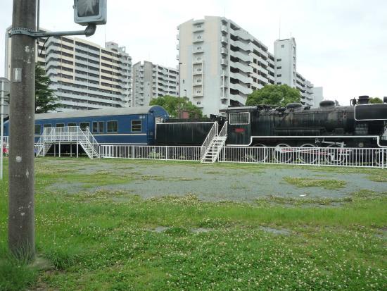 Kaizukakotsu Park