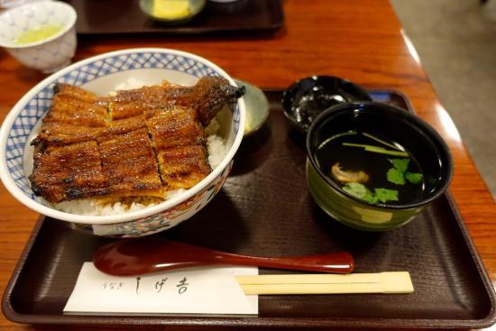 Shigeyoshi