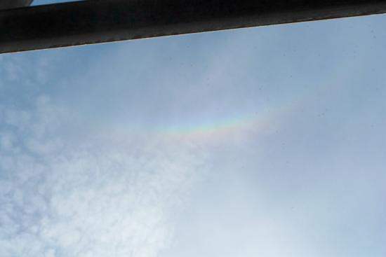 Mount Sterling: Rainbow from the tower