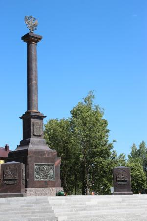 Stele Volokolamsk - City of Glory