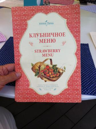 Strawberry menu.