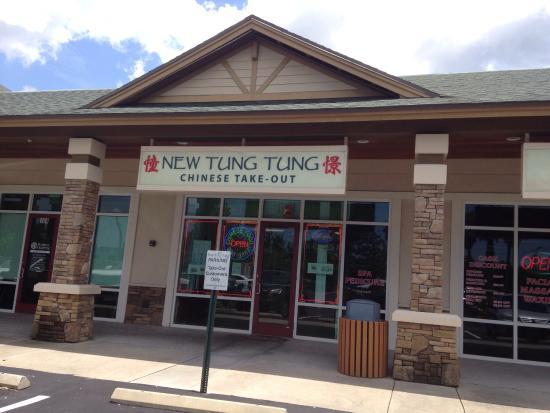 Chinese Food Trip Advisor Land O Lakes Fl