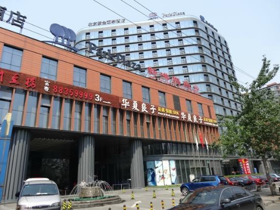 Park Plaza Beijing West  fra vejen