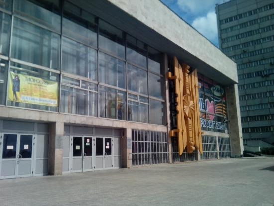 Дворец Спорта Профсоюзов