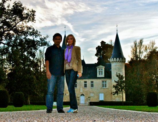 Begles, France: Château d'Agassac