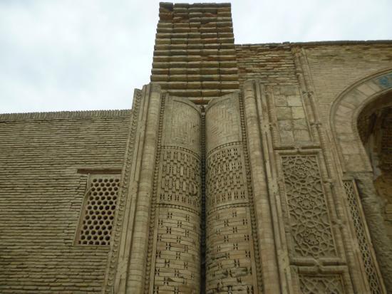 Maghak-i 'Attari Mosque: Деталь внешней отделки