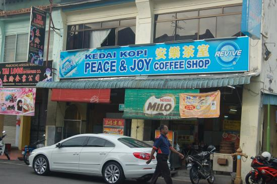Peace & Joy: entrance