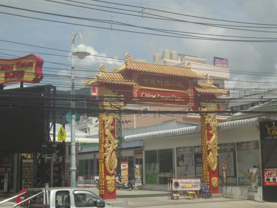 ‪China Town Plaza Patong‬