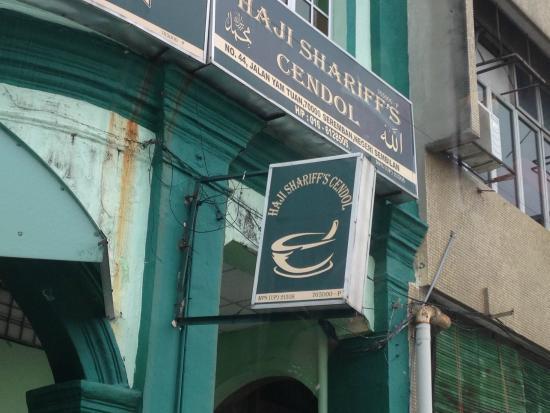 Haji Shariff's Cendol: the shop address