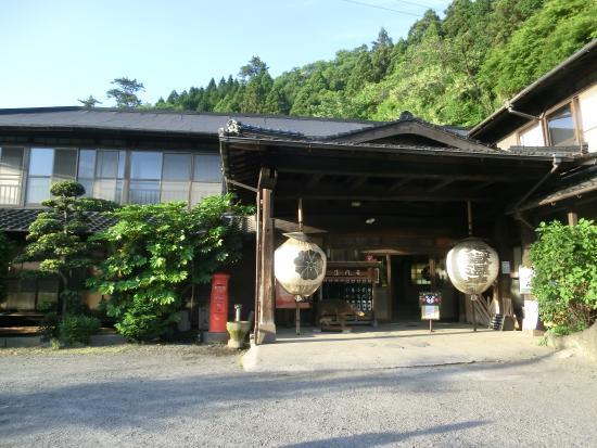 Jigoku Onsen: 清風荘