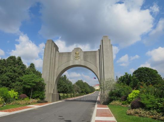 Grand Palace Park (Istana Besar): ゲート