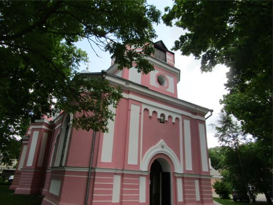‪Tartu Saint George the Martyr Church of the Russian Apostolic Orthodox Church‬
