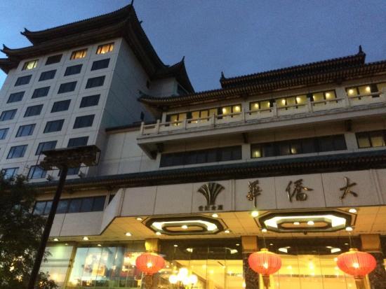 Prime Hotel : veduta dell'entrata dell'hotel
