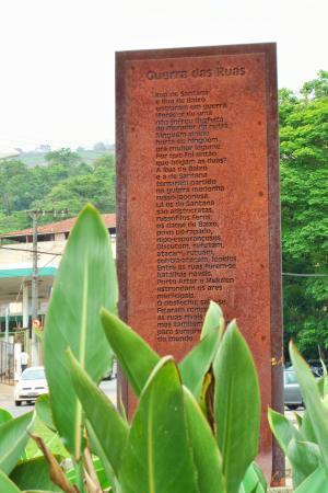 Territorio Caminhos Drummondianos Museum