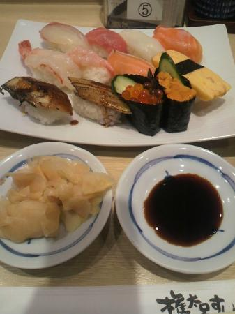 Gontaro Sushi Juso Honmachi