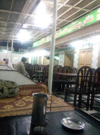 Charasi Tikka Shop