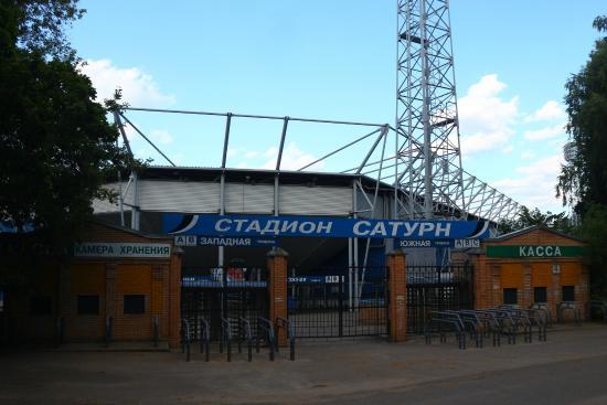 Stadium Saturn