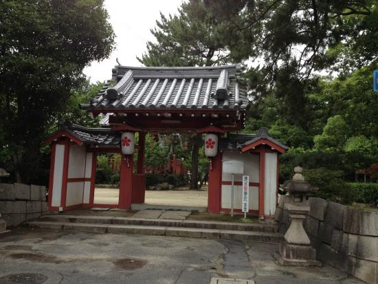 Satatenjingu Main Shrine