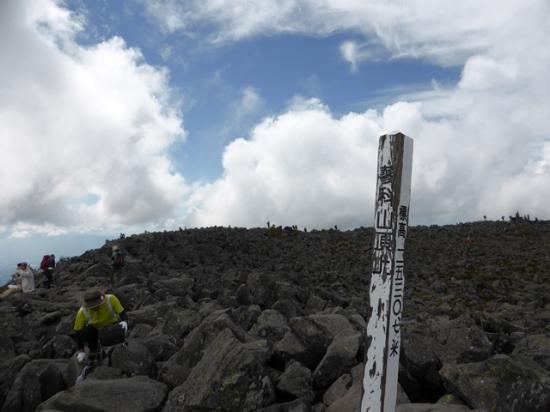 Mt. Tateshina
