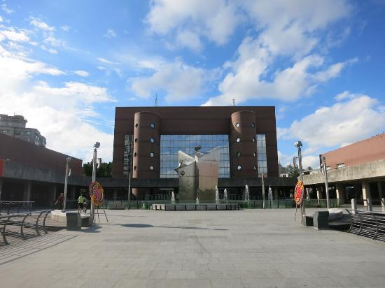 Tainan Cultural Center