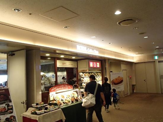 Royal Coffee Shop Haneda Airport: 4階右側です