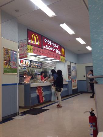 McDonald's Tokai Arao Apita