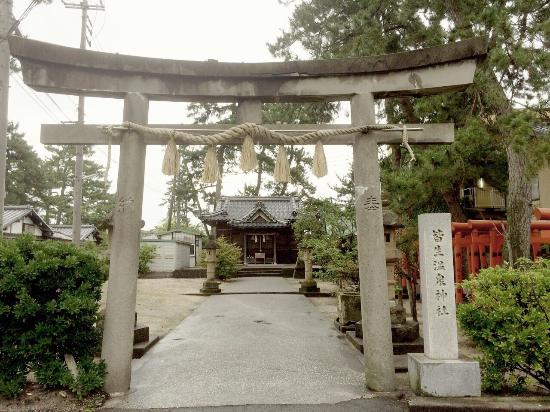 Kaike Onsen Shrine