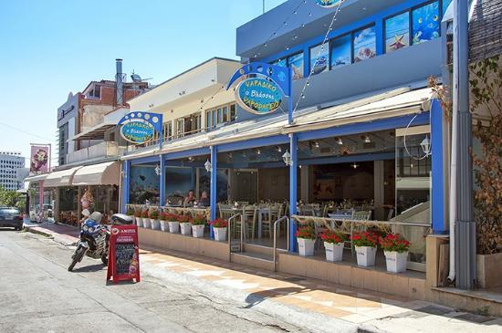 Vlassis Seafood Restaurant
