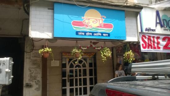Durga Lunch Home