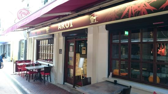 aroi asian street food july 2015 - Cork Restaurant 2015