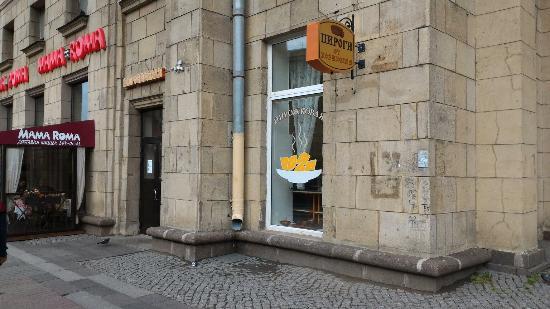Hozyaushka Pastry Shop