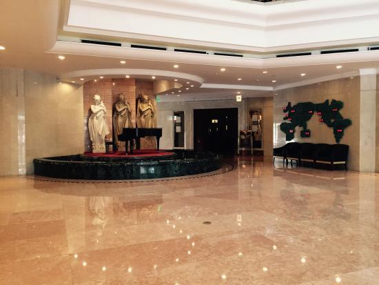 Beijing Xinyuan Hotel Image