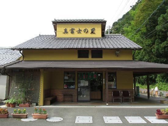 Mafuji no Sato