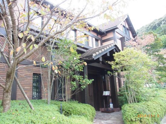 Kyoto Kacho Museum