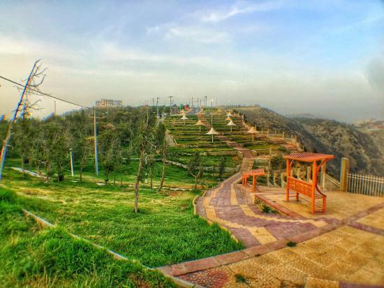 Raghadan Forest Park