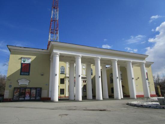 Berezniki Drama Theatre
