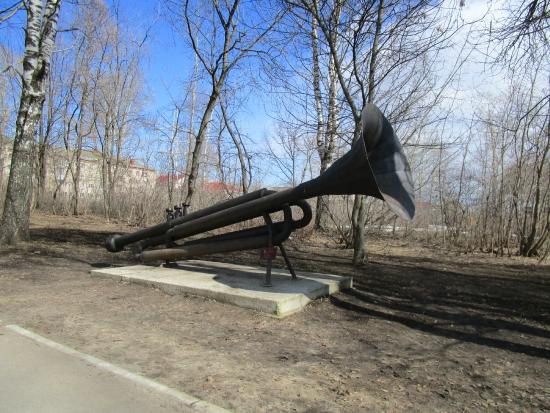 Berezniki, Ρωσία: Молодежная аллея