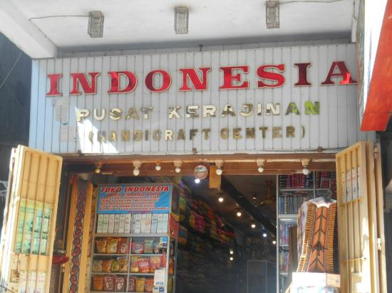 Indonesia Handicraft Center