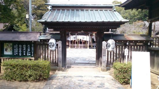 Ino Hachiman Shrine