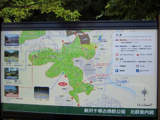 Niizawa Senzuka Tombs