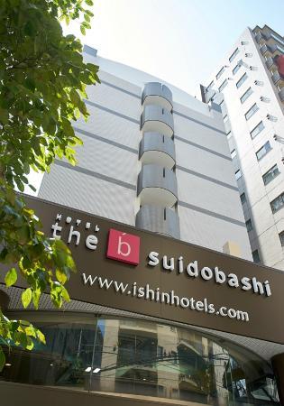 the b suidobashi