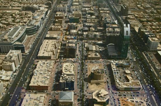 Kingdom Centre: vista di Riyadh