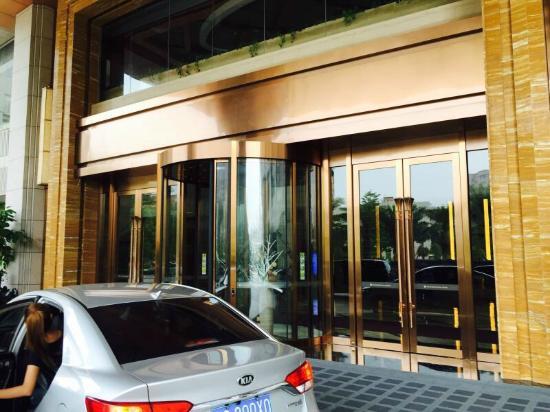 jinjiang aile international hotel prices reviews china rh tripadvisor com