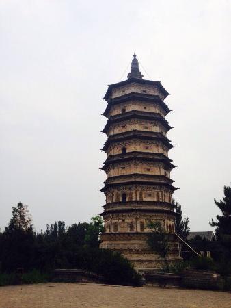 Wanbu Huayanjin Pagoda