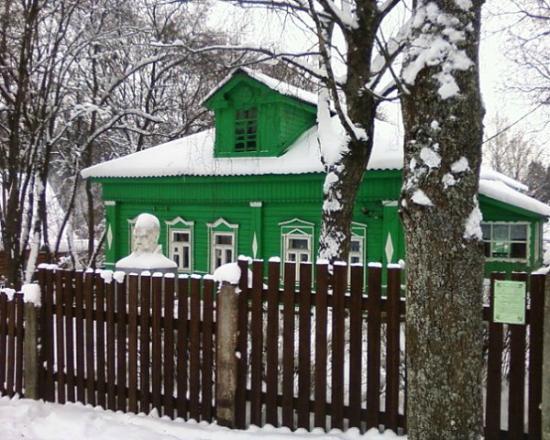 S. Taneyev's Museum In Dyutkovo