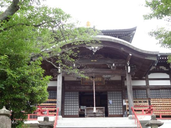 Aizenji Temple