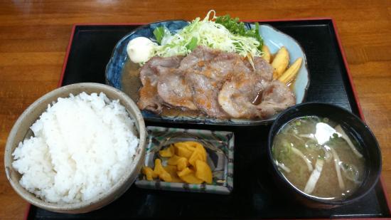 Mizubasho